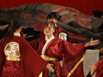 三玄踊華隊